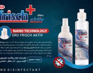 محلول ضد عفونی کننده دست نانو ORO Frisch aktiv