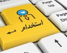 استخدام بازاریاب اینترنتی از منزل