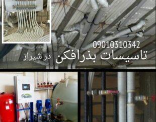 سرویس کولر آبی در تمام نقاط شیراز