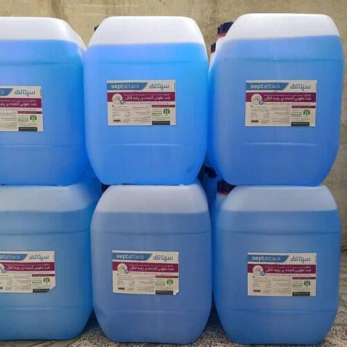 محلول ضدعفونی الکلی 20لیتری سپتاتک