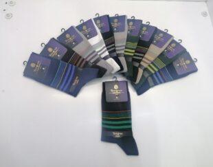 تولید و پخش انواع جوراب مردانه زنانه بچه گانه