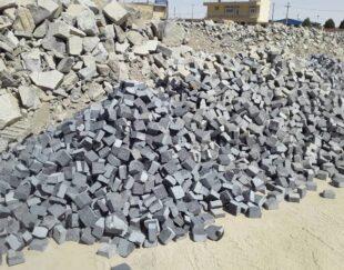 انواع سنگ کوبیک ارسال از اصفهان