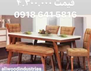 میز غذا خوری (نهار خوری)